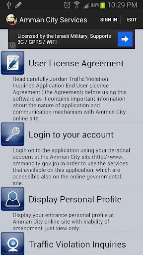 玩免費生活APP 下載Amman City Services app不用錢 硬是要APP