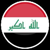 ابنائك يا عراق