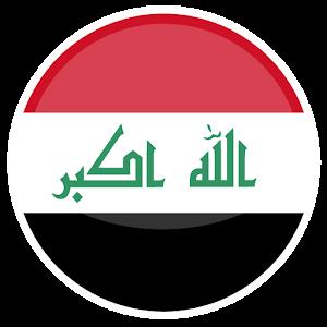 ابنائك يا عراق for PC and MAC