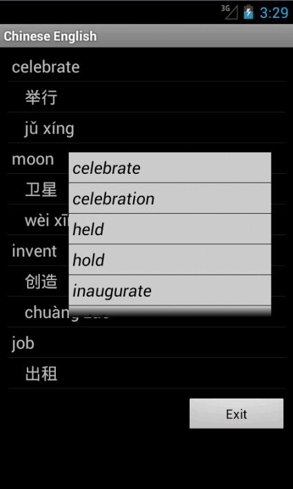 English Chinese Tutor - screenshot