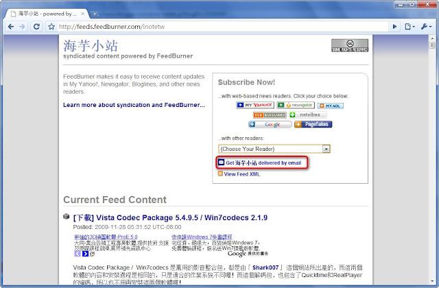 FeedBurner Email%20Subscriptions 6