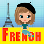 French Express icon