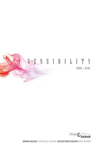 【免費商業App】천안 디자인천국 Design Chunkook-APP點子