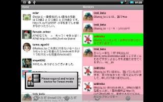 Screenshot of EchoTwit