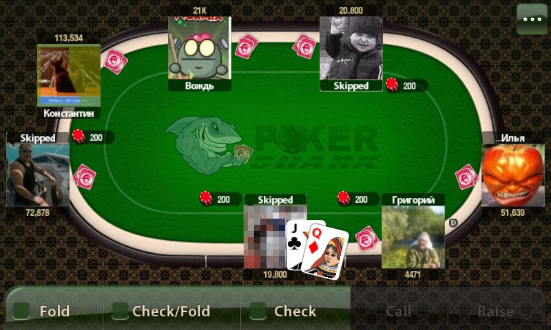 Poker Shark- screenshot