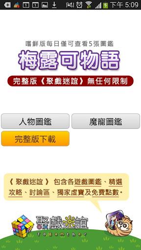 【無線記憶卡】Toshiba FlashAir Wifi SDHC 記憶卡傳輸超方便|梅問題.教學網