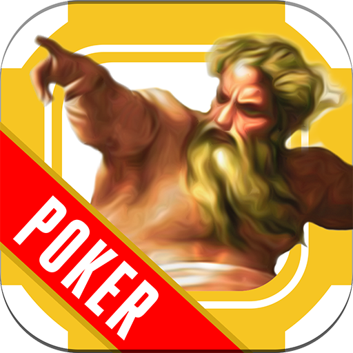 Poker God - Heads Up Poker LOGO-APP點子