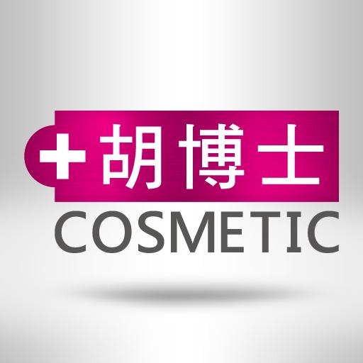 DR.HU胡博士美妝行動商城 LOGO-APP點子