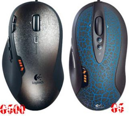 logitech-g500-gaming-mouse