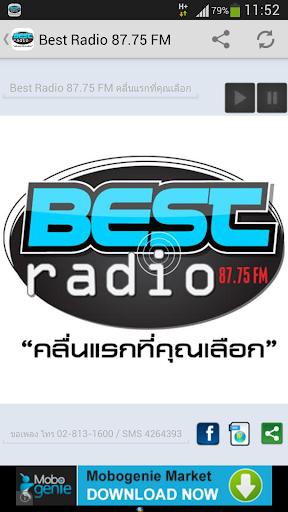 Best Radio 87.75 FM