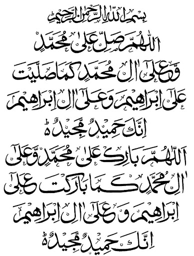 a collection of durood shareefs If any one is involved in a difficulty then he must recite countless number of durood shareefs reciting durood shareef eradicates poverty and hunger if the sawaab (meaning: benefit also spelt as thawaab) of the durood shareef is dedicated to another person, then that person will receive the sawaab, while the sawaab of the reciter will.