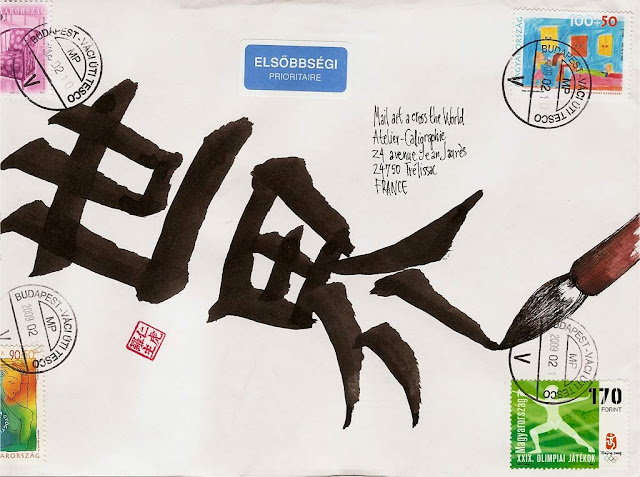 Mail Art Across the World