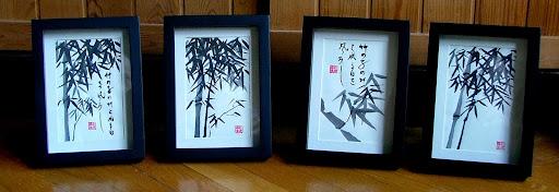 bambusz képek - japán kalligráfia