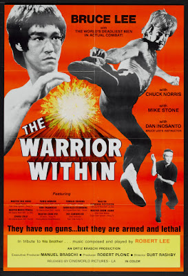 The Warrior Within (1976, USA) movie poster