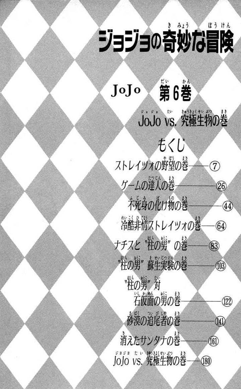JoJo no Kimyou na Bouken Chap 48 - Truyen.Chap.VN