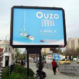 ouzo_avtogara.jpg