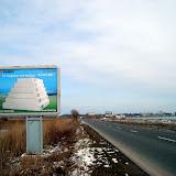 Варна - Бургас (2).JPG