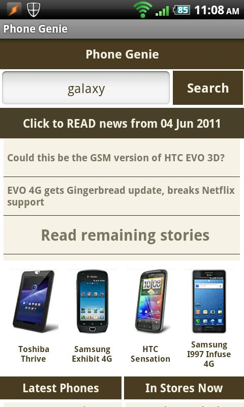 Phone Genie - GSMArena Browser- screenshot