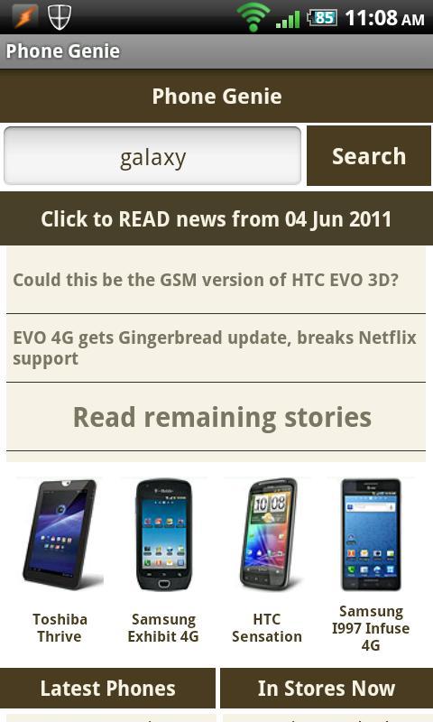 Phone Genie - GSMArena Browser - screenshot