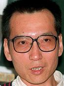 Liu Xiaobo, 1998