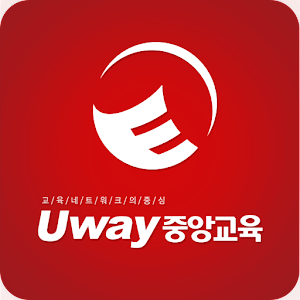 Free Apk android  유웨이닷컴 1.5  free updated on