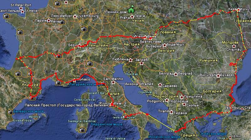 17 дней - 17 стран  (9 000 километров) / vasadin / блог