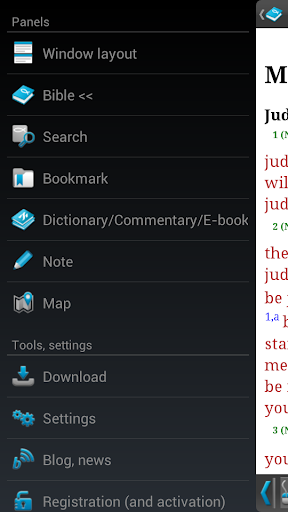 【免費書籍App】Bible-Discovery-APP點子