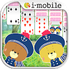 Solitaire bear(Cards) icon