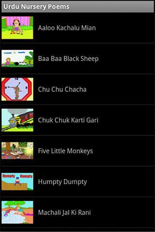 Urdu Nursery Poems - screenshot