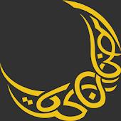 مسجات رمضان 2015