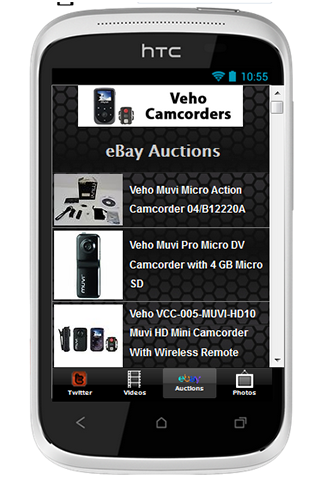 Veho Camcorders - screenshot
