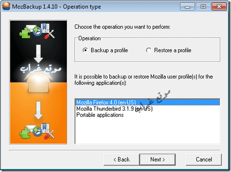 mozbackup 1.4.10 - Operation Type