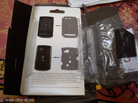 Invisible Shield for sony ericsson X10 Mini PRO