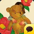 App Hello Bear - KakaoTalk Theme apk for kindle fire