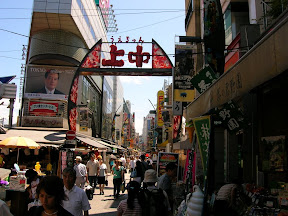 067 - Mercadillo junto a Ueno.JPG