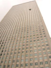 133 - Namco tower.JPG