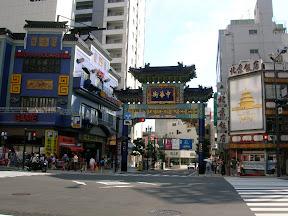 Puerta Choyo Mon