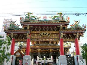 Templo Mazu Miao