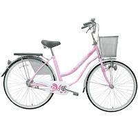 City Bike  WIMCYCLE NEXIA 26 Inci