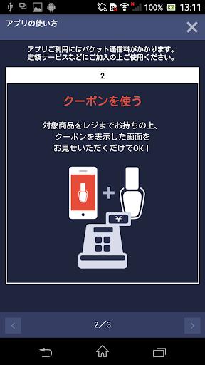 FAN! 1.10 Windows u7528 2