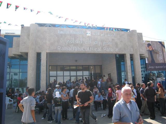 الله|مدينة 2010