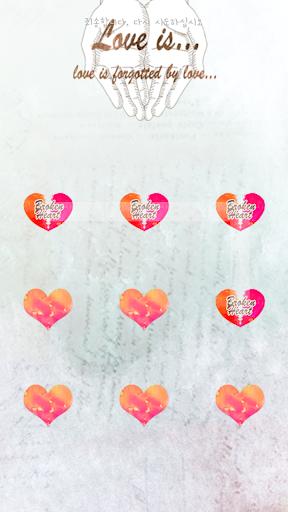 玩個人化App Love is forgotten protector免費 APP試玩