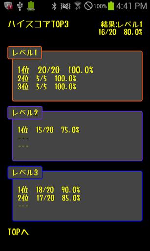 u7d20u6570u30bfu30c3u30d7 1.0.1 Windows u7528 5