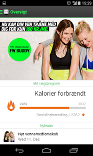 Fitness World- screenshot thumbnail