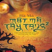 Mat Ma Tay Tang (Full)