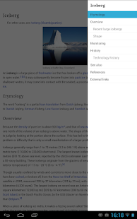Wikipedia Screenshot 11