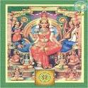 SriLalithaSahasranamam Meaning icon