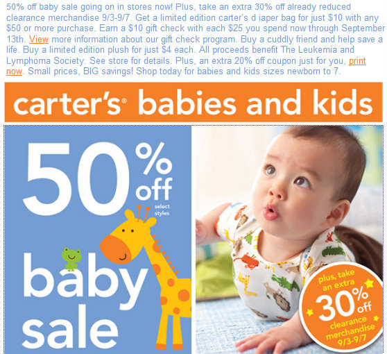Carters And Oshkosh Coupons