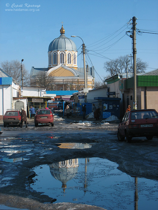 Покровський собор вид з ринку