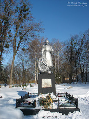 меморіал в парку Самойлова
